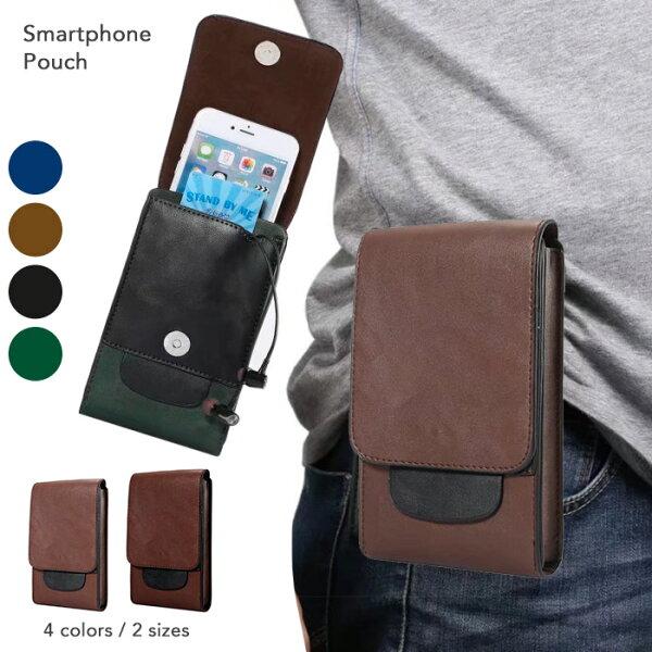 スマホポーチベルト通しマルチポーチ全機種対応iPhone12ケースiPhoneSE2Xperia10GalaxyS30カラナビ多