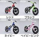 【数量限定キャリーバッグ付き!】【アイデス】D-Bike K...