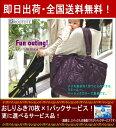 【おしりふきサービス70枚×1パック】【更にサービス品あり】...
