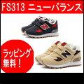 【ニューバランス】FS313キッズスニーカーベビーシューズキッズシューズ子供靴NewBalanceNB靴くつ
