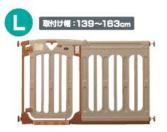 【即日出荷】【送料無料!】日本育児 スマートゲイト2本体+専用ワイドパネルLサイズセット