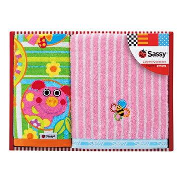 【代引不可】【送料無料】Sassy(サッシー)タオルセット(ピンク)【内祝い 出産内祝い インスタ映え】【出産祝い お返し 返礼 お返しギフト】