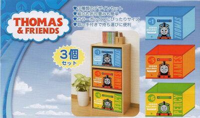 【即日出荷】トーマス 3段収納ボックス【RCP】