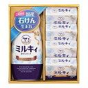 【代引不可】【送料込み 送料無料】牛乳石鹸 カウブランドセレクト ギフ...