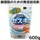 洗濯 用 セスキ炭酸ソーダ 600g 洗剤 セスキ 無添加 洗濯補助剤 敏感肌 界面活性剤不使用 部屋干し 洗剤 消臭 簡単