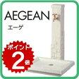 立水栓・水栓柱:エーゲ(パン/蛇口付)[W-499]【あす楽対応不可】【全品送料無料】