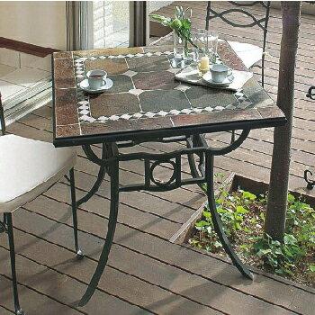 ガーデンテーブル:ネイチャーズストーン ダンテ モザイクダイニングテーブル AXDT-2100[F-059]【あす楽対応不可】【全品送料無料】ガーデンファニチャー ガーデンファニチャ garden・furniture:2020