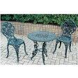 ガーデンテーブル:アルミ鋳物テーブル(中)+チェア(中)2脚セット[F-277]【あす楽対応不可】【全品送料無料】