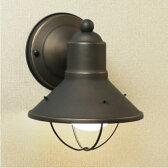 ガーデンライト:アメリカ製ウォールライトK-9021ZLD[L-044]【あす楽対応不可】【全品送料無料】