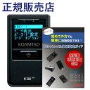 せどり KDC 200iM & 接続設定ガイド 初心者向け 【送料無料 2点セット】 USB Bluetooth 搭載 バーコード リーダー スキャナー ビーム 日本語表示対応 iPhone 接続可能