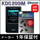 (まとめ)エレコム USB3.0対応メモリカードリーダ(スティックタイプ) MR3-D011BK【×3セット】