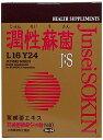 潤性蘇菌 乳酸菌生産物質 加工食品 45g(1.5g*30本) 【送料無料】乳酸菌 酵母 小牧原液