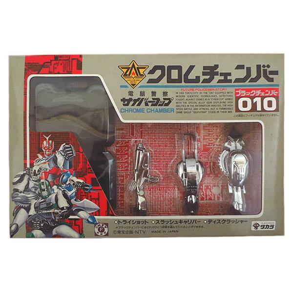 おもちゃ, ロボットのおもちゃ  010