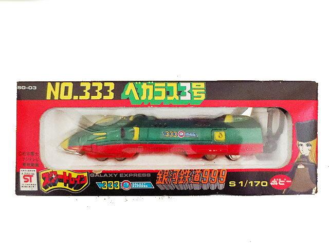 プラモデル・模型, その他  999 SG-03 NO.333 3