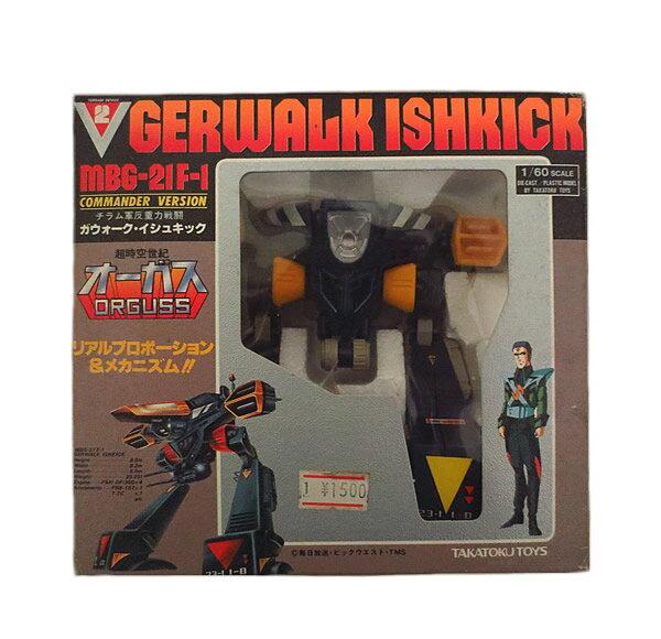 おもちゃ, ロボットのおもちゃ  160