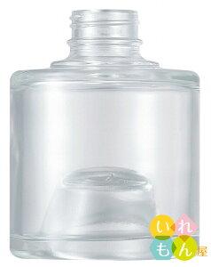 スタッキング キャップ ジュース ガラス瓶 ドリンク ルームフレグランス