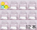 WMM-35透明びん/12本入キャップ付【角瓶 ジャム瓶 調味料びん ガラス瓶 ガラス保存容器 保存瓶 化粧品容器 硝子瓶】【RCP】