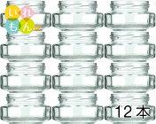 D-110-12C透明びん/12本入キャップ付