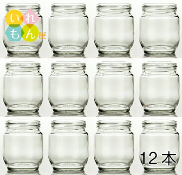 N-200S透明びん/12本入キャップ付【ジャム瓶 調味料びん ガラス瓶 ガラス保存容器 保存瓶 はちみつ容器 果実酒びん エッグスラット 密封 硝子瓶】【RCP】