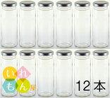 CUTE150R透明びん/12本入キャップ付