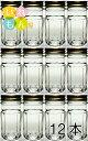 うに60g-10角透明びん/12本入キャップ付【調味料びん ガラス瓶 ガラス保存容器 保存瓶 うに瓶 かに味噌びん 柚子胡椒びん 硝子瓶】【RCP】