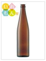 NJB-500ビールびん/24本入キャップ付