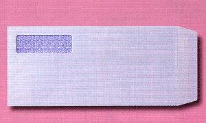 支給明細書封筒(A4用)1,000枚