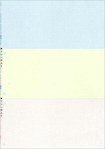カラー無地帳票(A4タテ3面6穴)1,000枚