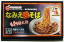 話題の商品! B1-グランプリ 2013年度グランプリ 浪江焼麺太国 なみえ焼きそば 化粧箱 …