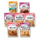 【送料¥300ゆうパケット便配送】キユーピーやさしい献立おかず7食セットプレゼント健康食品レトルトおいしい簡単