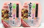 むらせライス 八種彩り豆の玄米ごはん 150g×12個 玄米ご飯 豆入り玄米ご飯 無菌パック レンチン玄米 GABAが白米の10倍 彩り豆ごはん