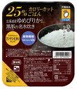 大塚食品マンナンヒカリ25%カロリーカットごはん160g24個入1ケース北海道産うるち米使用ゆめぴりか黒部の名水炊き食物繊維1.8倍