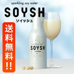 爽やかで驚くほど飲みやすい♪全く新しい大豆飲料です!SOYSH ソイッシュ 1ケース(100ml×30...