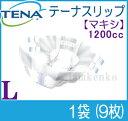 【TENA】 テーナスリップ マキシ(Lサイズ)1袋[9枚入] 介護用オムツ 大人用紙おむつ