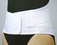 【日本シグマックス】医療用コルセット[腰痛対策]マックスベルトMe2[SIGMAXMAXBELT]腰部固定帯健康ベルト腰痛防止お取り寄せ商品[病院用]エムイー2
