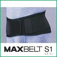 スポーツ用コルセットマックスベルトS1