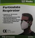 サージカル・マスク上級グレード N99マスク PM-HY8220