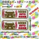 レクサス RX Fスポーツ セキュリティ ステッカー l018os 外貼...