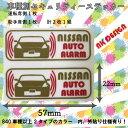 ニッサン Z34 フェアレディZ セキュリティ ステッカー n011os...
