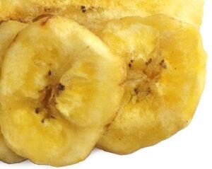 オーガニック・バナナチップ