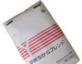ゆめちからブレンド 業務用 25Kg /パン用小麦粉 【江別製粉 北海道産小麦 ユメチカラ 強力粉】