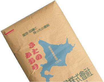 平和・キタノカオリ100%品 業務用 25Kg /パン用小麦粉 【平和製粉 北海道産キタノカオリ小麦100%】【きたのかおり 強力粉】