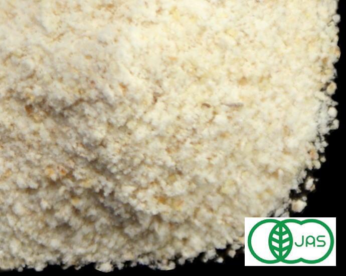 nK-Organic『オーガニック強力全粒粉細挽きプライムハード』