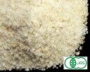 オーガニック・強力全粒粉(細挽き・プライムハード) 10Kg(2.5Kg×4袋)/オーストラリア産【有機JAS認証 有機小麦粉 有機強力全粒粉】【オーガニック小麦全粒粉】【ナチュラルキッチン】nK-Organic
