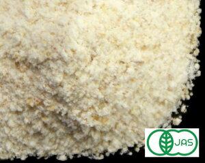 オーガニック・強力全粒粉(細挽き・プライムハード) 2.5Kg /オーストラリア産 【有機JAS認証 有機小麦粉 有機強力全粒粉】【オーガニック小麦全粒粉】【ナチュラルキッチン】