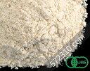 オーガニック・ライ麦粉(細挽き・ダーク) 2.5Kg /アメリカ産【有機ライ麦粉 有機JAS認証】【ナチュラルキッチン】nK-Organic その1
