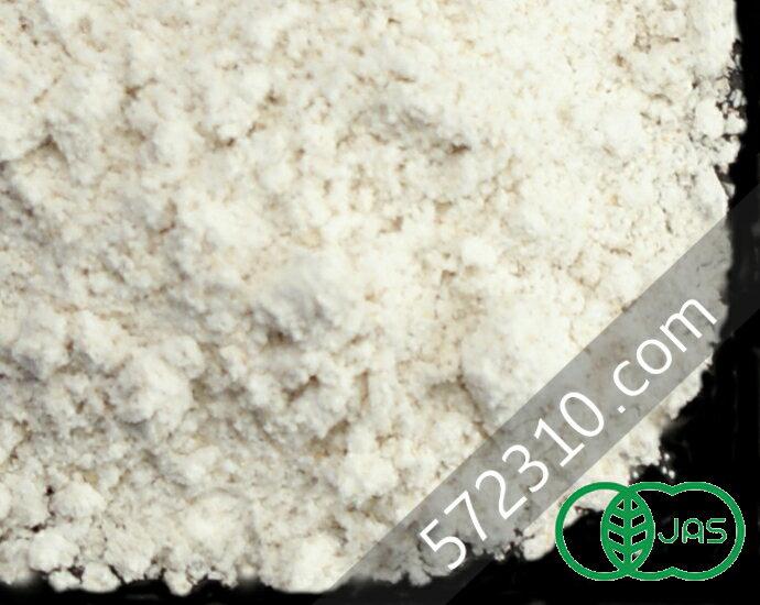 オーガニック・スペルト小麦粉10Kg(2.5Kg×4袋)【アメリカ産有機JAS認証有機スペルト小麦粉古代小麦】【CentralMillingセントラルミリング】【ナチュラルキッチン】