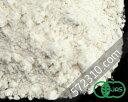 オーガニック・スペルト小麦粉 10Kg(2.5Kg×4袋) 【アメリカ産 有機JAS認証 有機スペルト小麦粉 古代小麦】【Central Milling セントラルミリング】【ナチュラルキッチン】