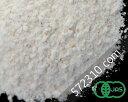 オーガニック・強力粉 TYPE85 2.5Kg /アメリカ産【有機JAS認証 高灰分 有機小麦粉 有機強力粉】【CentralMilling セントラルミリング】【ナチュラルキッチン】