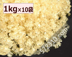 ◆まとめ買いセール◆ 粗精糖 10Kg(1Kg×10袋)/鹿児島県産原料100% 【洗双糖 粗糖 ナチュラルキッチン】